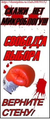 Nikita Nikiforov, 19 апреля , Витебск, id105233031