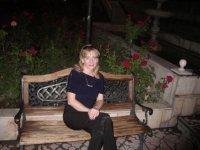 Оксана Демьянова, 23 июня , Днепропетровск, id43927176