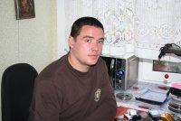 Виталий Шандрак, 26 декабря 1995, Киев, id45735226