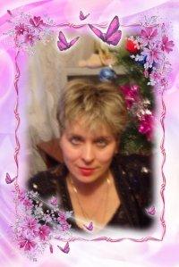 Валентина Трашинская, 26 июня 1971, Москва, id71686167