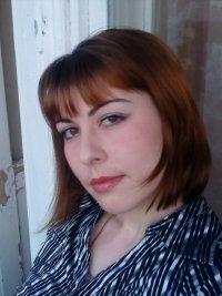 Наталия Ахаева, 4 апреля , Нальчик, id82689706